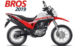 Simule Financiamento Honda Bros 160 2019