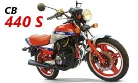 Motos Clássicas: Honda CB 440 S